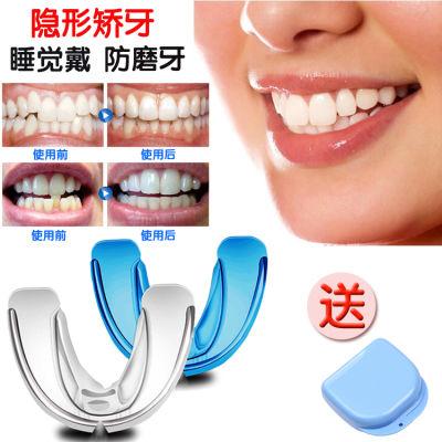 上海做隐形整牙多少钱