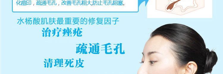 上海果酸祛痘三个月的效果怎么样
