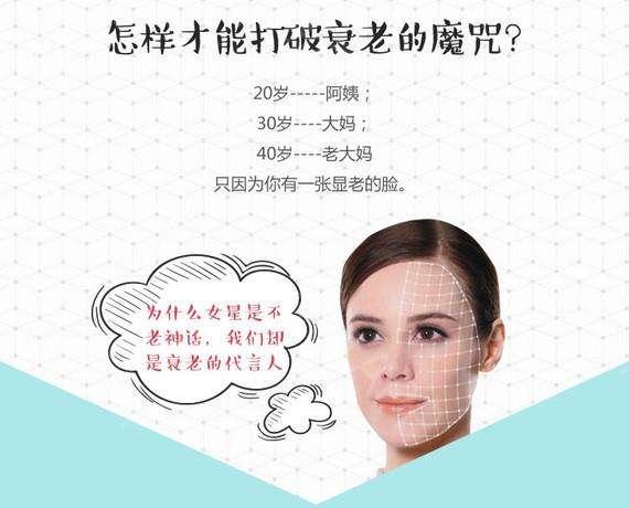 上海女性抗衰老点阵激光除皱的优势
