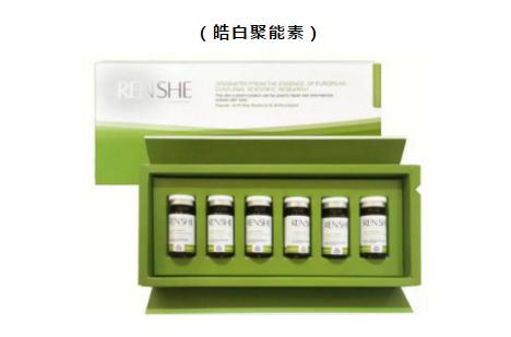 上海注射水光丝丽菲洛嘉哪些区别
