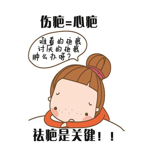 上海祛疤完全根除吗