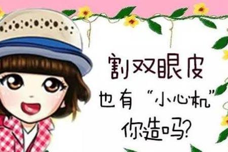 上海双眼皮手术价格