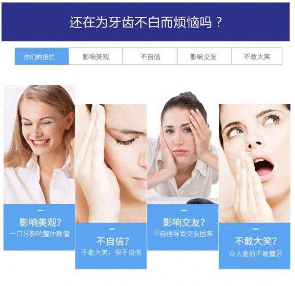 上海做冷光美白安全吗
