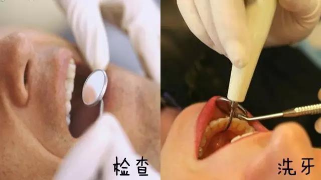 上海冷光牙齿美白是否靠谱