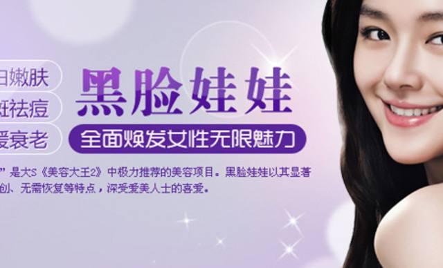 上海做黑脸娃娃适合哪些人