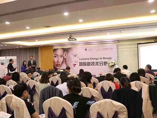 2016 Lumenis国际新技术分享会在上海美莱盛大启幕