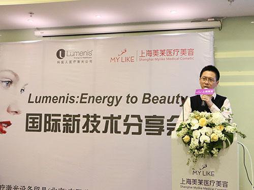 上海复旦大学附属华山医院皮肤科专家钱辉