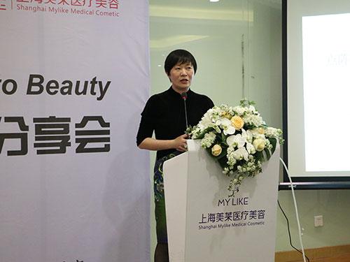 北京黄寺美容外科医院激光科主任刘红梅教授