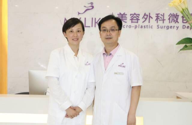 王丹茹教授与黄桂园医生合影