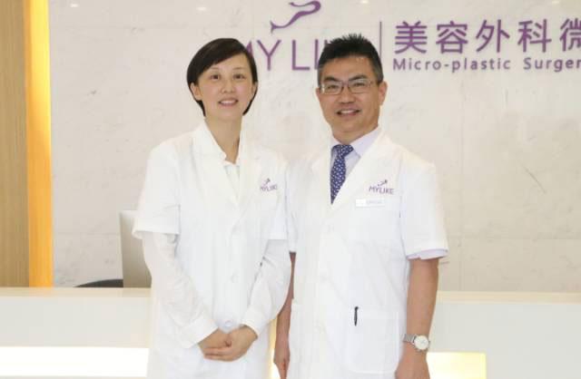 王丹茹教授与申涛医生合影