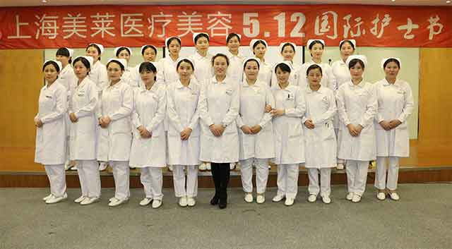 上海美莱护士节