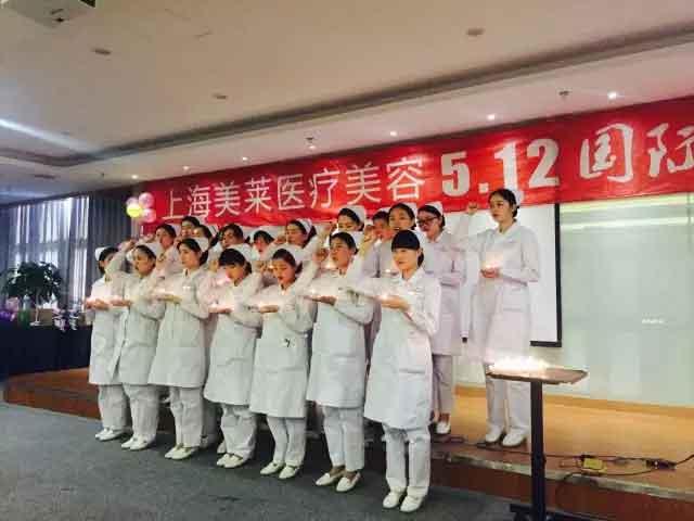 护士门集体宣誓